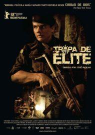 ดูหนังออนไลน์HD Elite Squad 1 (2007) ปฏิบัติการหยุดวินาศกรรม 1 หนังเต็มเรื่อง หนังมาสเตอร์ ดูหนังHD ดูหนังออนไลน์ ดูหนังใหม่