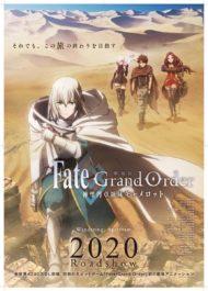 ดูหนังออนไลน์ฟรี Fate Grand Order Shinsei Entaku Ryouiki Camelot 1 – Wandering Agateram (2020) หนังเต็มเรื่อง หนังมาสเตอร์ ดูหนังHD ดูหนังออนไลน์ ดูหนังใหม่