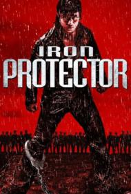 ดูหนังออนไลน์ฟรี Iron Protector (2016) ผู้พิทักษ์กำปั้นเดือด หนังเต็มเรื่อง หนังมาสเตอร์ ดูหนังHD ดูหนังออนไลน์ ดูหนังใหม่