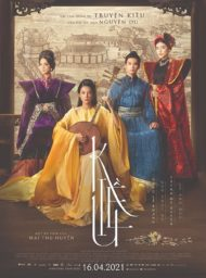 ดูหนังออนไลน์HD Kieu (2021) หนังเต็มเรื่อง หนังมาสเตอร์ ดูหนังHD ดูหนังออนไลน์ ดูหนังใหม่