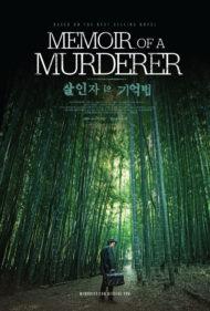 ดูหนังออนไลน์ฟรี Memoir of a Murderer (2017) ความทรงจำของฆาตกร หนังเต็มเรื่อง หนังมาสเตอร์ ดูหนังHD ดูหนังออนไลน์ ดูหนังใหม่