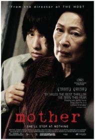 ดูหนังออนไลน์HD Mother (2009) หัวใจเธอทวงแค้นสะกดโลก หนังเต็มเรื่อง หนังมาสเตอร์ ดูหนังHD ดูหนังออนไลน์ ดูหนังใหม่