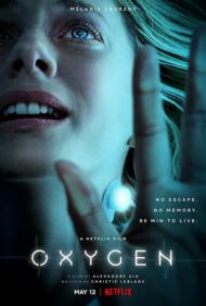 ดูหนังออนไลน์ฟรี Oxygen (2021) ออกซิเจน หนังเต็มเรื่อง หนังมาสเตอร์ ดูหนังHD ดูหนังออนไลน์ ดูหนังใหม่