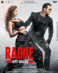 ดูหนังออนไลน์ฟรี Radhe (2021) หนังเต็มเรื่อง หนังมาสเตอร์ ดูหนังHD ดูหนังออนไลน์ ดูหนังใหม่
