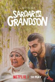 ดูหนังออนไลน์HD Sardar Ka Grandson (2021) อธิษฐานรักข้ามแดน หนังเต็มเรื่อง หนังมาสเตอร์ ดูหนังHD ดูหนังออนไลน์ ดูหนังใหม่