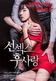ดูหนังออนไลน์HD Sex First Love Second (2017) ความรักที่เริ่มต้นด้วยเซ็กซ์ หนังเต็มเรื่อง หนังมาสเตอร์ ดูหนังHD ดูหนังออนไลน์ ดูหนังใหม่