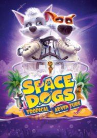 ดูหนังออนไลน์ฟรี Space Dogs – Tropical Adventure (2020) หนังเต็มเรื่อง หนังมาสเตอร์ ดูหนังHD ดูหนังออนไลน์ ดูหนังใหม่