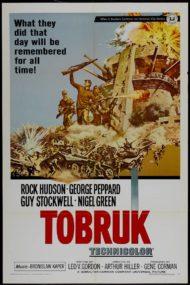 ดูหนังออนไลน์HD TOBRUK (1967) ป้อมปืนโทบรู๊ค หนังเต็มเรื่อง หนังมาสเตอร์ ดูหนังHD ดูหนังออนไลน์ ดูหนังใหม่
