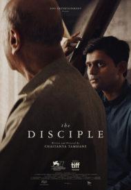 ดูหนังออนไลน์HD The Disciple (2021) ศิษย์เอก หนังเต็มเรื่อง หนังมาสเตอร์ ดูหนังHD ดูหนังออนไลน์ ดูหนังใหม่