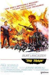 ดูหนังออนไลน์HD The Train (1964) เพชรฆาตม้าเหล็ก หนังเต็มเรื่อง หนังมาสเตอร์ ดูหนังHD ดูหนังออนไลน์ ดูหนังใหม่