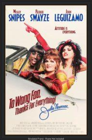 ดูหนังออนไลน์HD To Wong Foo Thanks for Everything Julie Newmar (1995) สามแต๋ว เฮอะ ใครว่าไม้ประดับ หนังเต็มเรื่อง หนังมาสเตอร์ ดูหนังHD ดูหนังออนไลน์ ดูหนังใหม่