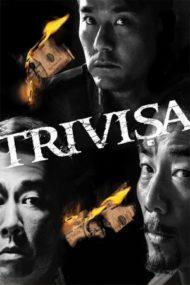 ดูหนังออนไลน์ฟรี Trivisa (Chu dai chiu fung) (2016) จับตาย! ปล้นระห่ำเมือง หนังเต็มเรื่อง หนังมาสเตอร์ ดูหนังHD ดูหนังออนไลน์ ดูหนังใหม่