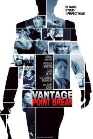 ดูหนังออนไลน์HD Vantage Point (2008) แวนเทจ พอยต์ เสี้ยววินาทีสังหาร หนังเต็มเรื่อง หนังมาสเตอร์ ดูหนังHD ดูหนังออนไลน์ ดูหนังใหม่