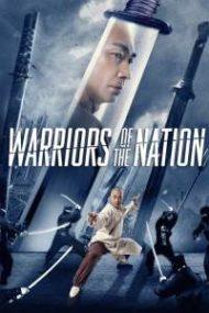 ดูหนังออนไลน์HD Warriors of the Nation (2018) หนังเต็มเรื่อง หนังมาสเตอร์ ดูหนังHD ดูหนังออนไลน์ ดูหนังใหม่