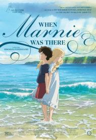 ดูหนังออนไลน์HD When Marnie Was There (2014) ฝันของฉันต้องมีเธอ หนังเต็มเรื่อง หนังมาสเตอร์ ดูหนังHD ดูหนังออนไลน์ ดูหนังใหม่