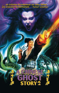 ดูหนังออนไลน์HD A Chinese Ghost Story 2 (1990) โปเยโปโลเย เย้ยฟ้าแล้วก็ท้า 2 หนังเต็มเรื่อง หนังมาสเตอร์ ดูหนังHD ดูหนังออนไลน์ ดูหนังใหม่