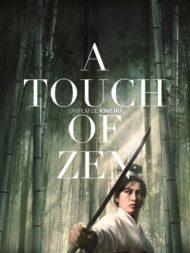 ดูหนังออนไลน์HD A Touch of Zen (1971) เหนือพยัคฆ์ หนังเต็มเรื่อง หนังมาสเตอร์ ดูหนังHD ดูหนังออนไลน์ ดูหนังใหม่