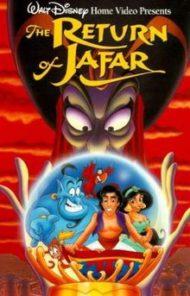 ดูหนังออนไลน์HD Aladdin The Return of Jafar (1994) อะลาดิน ตอน จาร์ฟาร์ ล้างแค้น หนังเต็มเรื่อง หนังมาสเตอร์ ดูหนังHD ดูหนังออนไลน์ ดูหนังใหม่