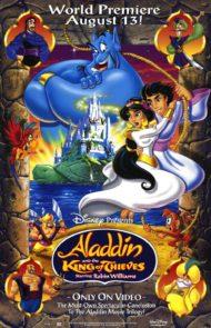 ดูหนังออนไลน์ฟรี Aladdin and the King of Thieves (1996) อะลาดินและราชันย์แห่งโจร หนังเต็มเรื่อง หนังมาสเตอร์ ดูหนังHD ดูหนังออนไลน์ ดูหนังใหม่