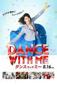ดูหนังออนไลน์HD Dance with Me (2019) Dansu Wizu Mi หนังเต็มเรื่อง หนังมาสเตอร์ ดูหนังHD ดูหนังออนไลน์ ดูหนังใหม่