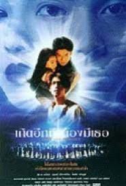 ดูหนังออนไลน์HD Dark Side Romance (1995) เกิดอีกที ต้องมีเธอ หนังเต็มเรื่อง หนังมาสเตอร์ ดูหนังHD ดูหนังออนไลน์ ดูหนังใหม่