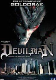 ดูหนังออนไลน์HD Debiruman (2004) ค้างคาวกายสิทธิ์ หนังเต็มเรื่อง หนังมาสเตอร์ ดูหนังHD ดูหนังออนไลน์ ดูหนังใหม่