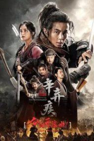 ดูหนังออนไลน์ฟรี Fighting For The Motherland 1162 (2020) นักรบศึกเพื่อแผ่นดินเกิด หนังเต็มเรื่อง หนังมาสเตอร์ ดูหนังHD ดูหนังออนไลน์ ดูหนังใหม่