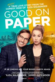 ดูหนังออนไลน์HD Good on Paper (2021) หนุ่มเพอร์เฟค หนังเต็มเรื่อง หนังมาสเตอร์ ดูหนังHD ดูหนังออนไลน์ ดูหนังใหม่