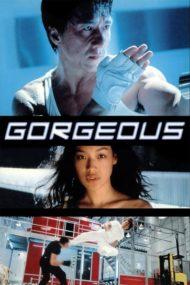 ดูหนังออนไลน์HD Gorgeous (1999) เบ่งหัวใจฟัดให้ใหญ่ หนังเต็มเรื่อง หนังมาสเตอร์ ดูหนังHD ดูหนังออนไลน์ ดูหนังใหม่