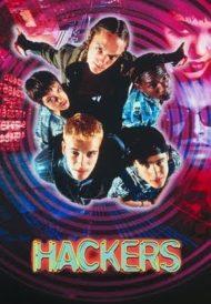 ดูหนังออนไลน์ฟรี Hackers (1995) เจาะรหัสอัจฉริยะ หนังเต็มเรื่อง หนังมาสเตอร์ ดูหนังHD ดูหนังออนไลน์ ดูหนังใหม่