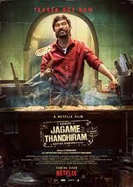 ดูหนังออนไลน์ฟรี Jagame Thandhiram (2021) โลกนี้สีขาวดำ หนังเต็มเรื่อง หนังมาสเตอร์ ดูหนังHD ดูหนังออนไลน์ ดูหนังใหม่