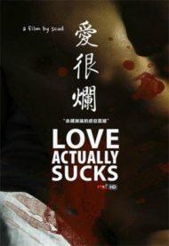 ดูหนังออนไลน์HD Love Actually Sucks (2011) รักแม่งห่วย..อึ๊บแหลก หนังเต็มเรื่อง หนังมาสเตอร์ ดูหนังHD ดูหนังออนไลน์ ดูหนังใหม่