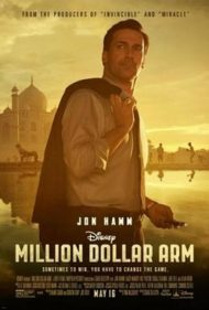 ดูหนังออนไลน์HD Million Dollar Arm (2014) คว้าฝันข้ามโลก หนังเต็มเรื่อง หนังมาสเตอร์ ดูหนังHD ดูหนังออนไลน์ ดูหนังใหม่