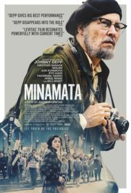 ดูหนังออนไลน์HD Minamata (2020) มินามาตะ ภาพถ่ายโลกตะลึง หนังเต็มเรื่อง หนังมาสเตอร์ ดูหนังHD ดูหนังออนไลน์ ดูหนังใหม่