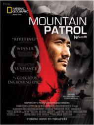 ดูหนังออนไลน์HD Mountain Patrol (2004) หน่วยพิทักษ์เสียดฟ้า หนังเต็มเรื่อง หนังมาสเตอร์ ดูหนังHD ดูหนังออนไลน์ ดูหนังใหม่