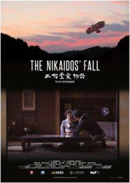 ดูหนังออนไลน์HD Nikaidos Fall (2019) หนังเต็มเรื่อง หนังมาสเตอร์ ดูหนังHD ดูหนังออนไลน์ ดูหนังใหม่