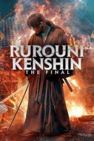 ดูหนังออนไลน์HD Rurouni Kenshin The Final (2021) รูโรนิ เคนชิน ซามูไรพเนจร หนังเต็มเรื่อง หนังมาสเตอร์ ดูหนังHD ดูหนังออนไลน์ ดูหนังใหม่
