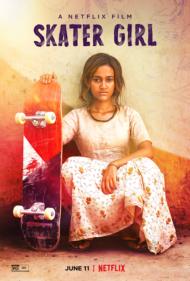 ดูหนังออนไลน์HD Skater Girl (2021) สเก็ตติดฝันสู่วันใหม่ หนังเต็มเรื่อง หนังมาสเตอร์ ดูหนังHD ดูหนังออนไลน์ ดูหนังใหม่