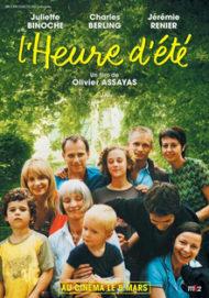ดูหนังออนไลน์HD Summer Hours (2008) หนังเต็มเรื่อง หนังมาสเตอร์ ดูหนังHD ดูหนังออนไลน์ ดูหนังใหม่