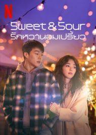 ดูหนังออนไลน์HD Sweet and Sour (2021) รักหวานอมเปรี้ยว หนังเต็มเรื่อง หนังมาสเตอร์ ดูหนังHD ดูหนังออนไลน์ ดูหนังใหม่