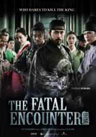 ดูหนังออนไลน์ฟรี The Fatal Encounter (2014) พลิกแผนฆ่า โค่นบัลลังก์ หนังเต็มเรื่อง หนังมาสเตอร์ ดูหนังHD ดูหนังออนไลน์ ดูหนังใหม่