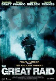 ดูหนังออนไลน์HD The Great Raid (2005) 121 ตะลุยนรกมฤตยู หนังเต็มเรื่อง หนังมาสเตอร์ ดูหนังHD ดูหนังออนไลน์ ดูหนังใหม่