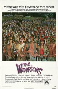 ดูหนังออนไลน์HD The Warriors (1979) แก็งค์มหากาฬ หนังเต็มเรื่อง หนังมาสเตอร์ ดูหนังHD ดูหนังออนไลน์ ดูหนังใหม่