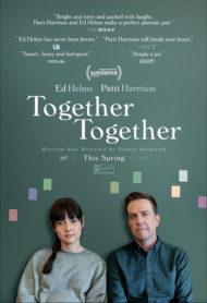 ดูหนังออนไลน์HD Together Together (2021) กันและกัน หนังเต็มเรื่อง หนังมาสเตอร์ ดูหนังHD ดูหนังออนไลน์ ดูหนังใหม่
