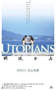 ดูหนังออนไลน์HD Utopians (2015) หนังเต็มเรื่อง หนังมาสเตอร์ ดูหนังHD ดูหนังออนไลน์ ดูหนังใหม่