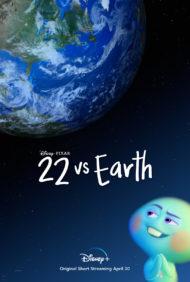 ดูหนังออนไลน์HD 22 vs Earth (2021) หนังเต็มเรื่อง หนังมาสเตอร์ ดูหนังHD ดูหนังออนไลน์ ดูหนังใหม่