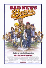 ดูหนังออนไลน์ฟรี Bad News Bears (2005) โค้ชซ่าทีมจิ๋วพลังหวด หนังเต็มเรื่อง หนังมาสเตอร์ ดูหนังHD ดูหนังออนไลน์ ดูหนังใหม่