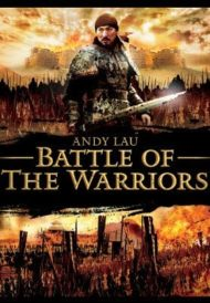 ดูหนังออนไลน์HD Battle of Wits (2006) มหาบุรุษ กู้แผ่นดิน หนังเต็มเรื่อง หนังมาสเตอร์ ดูหนังHD ดูหนังออนไลน์ ดูหนังใหม่