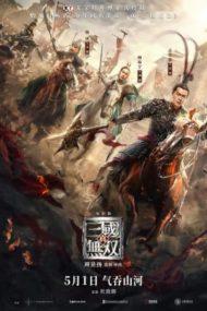 ดูหนังออนไลน์HD Dynasty Warriors (2021) ไดนาสตี้วอริเออร์ มหาสงครามขุนศึกสามก๊ก หนังเต็มเรื่อง หนังมาสเตอร์ ดูหนังHD ดูหนังออนไลน์ ดูหนังใหม่