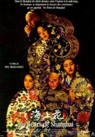 ดูหนังออนไลน์HD Flowers Of Shanghai (1998) หนังเต็มเรื่อง หนังมาสเตอร์ ดูหนังHD ดูหนังออนไลน์ ดูหนังใหม่